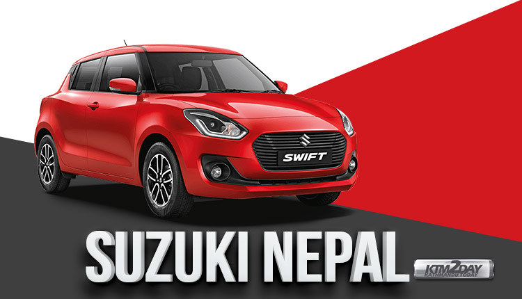 Suzuki Car Price In Nepal 2019 All Models With Price Ktm2day Com Car Prices Suzuki Suzuki Cars