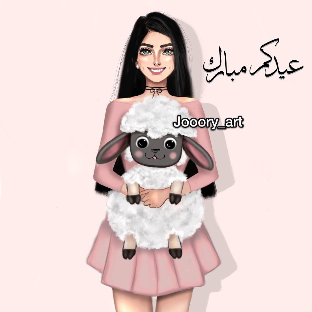 الجزء الثالث لفو اليميييين هذي الرسمه خاصة لعيد الاضحى ان شاء الله تعجبكم منشنو المصممين والمصممات لا أحلل أخذ الرسمه بدون تاق Girly M Eid Islamic Girl