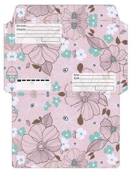 Открыток сделай, конверты для писем красивые