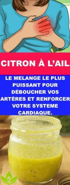 Citron Pour Les Arteres : citron, arteres, CITRON, L'AIL, MELANGE, PUISSANT, DÉBOUCHER, ARTÈRES, RENFORCER, VOTRE, SYSTEME, CARDIAQUE., Health,, Lover,