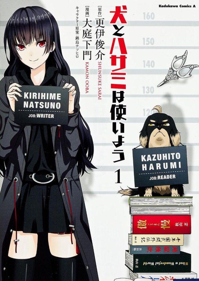 Dog And Scissors Dog Scissors Hasami Manga