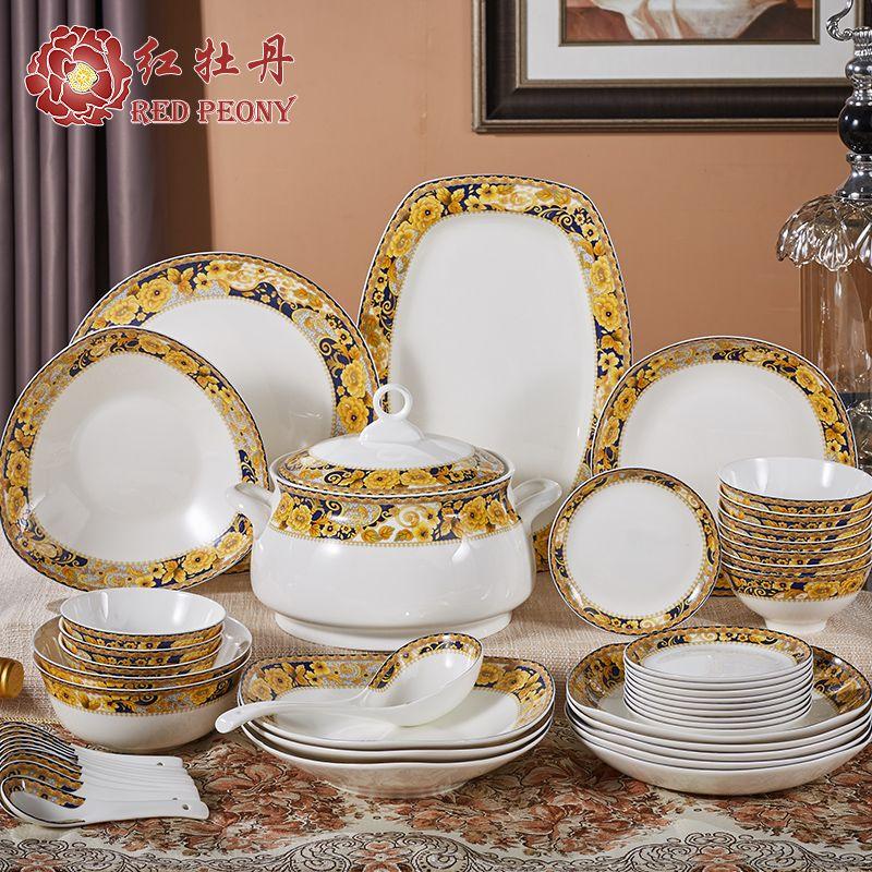 Glazed Tableware Bowl Dishes Set China 56 European Household Head Ceramic Dishes Wedding Gift Package Wedding Gifts Packaging Ceramic Dishes Dish Sets