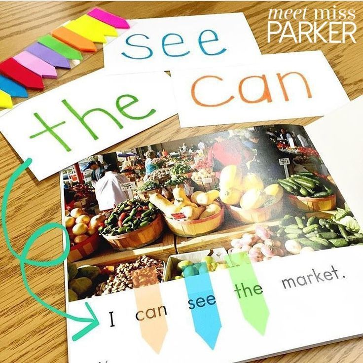 """""""Spot & Tab"""" sight words! Students use the color of the sight word flashcard to let them know what color tab to use in their books! After, when we read the book, students read with more confidence because they feel they know most of the words on each page!"""