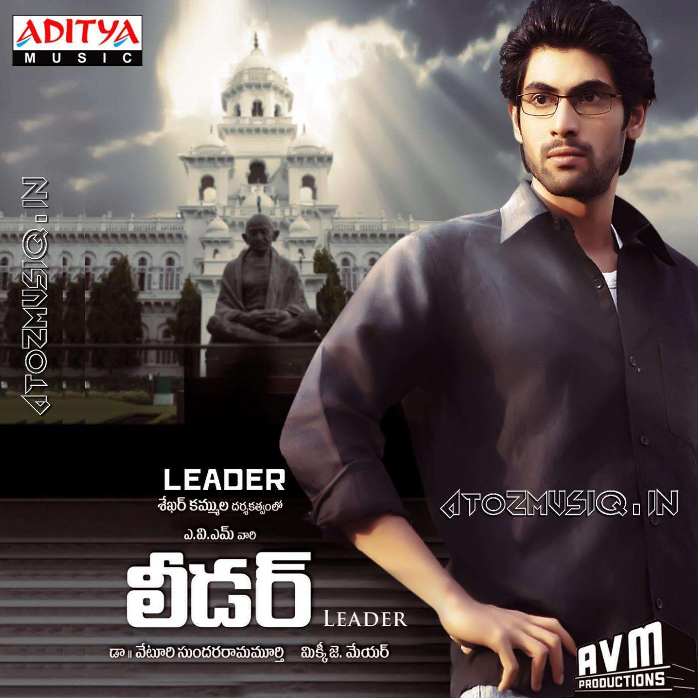 Leader 2010 Telugu Itunes M4a Mp3 Song Songs Leader