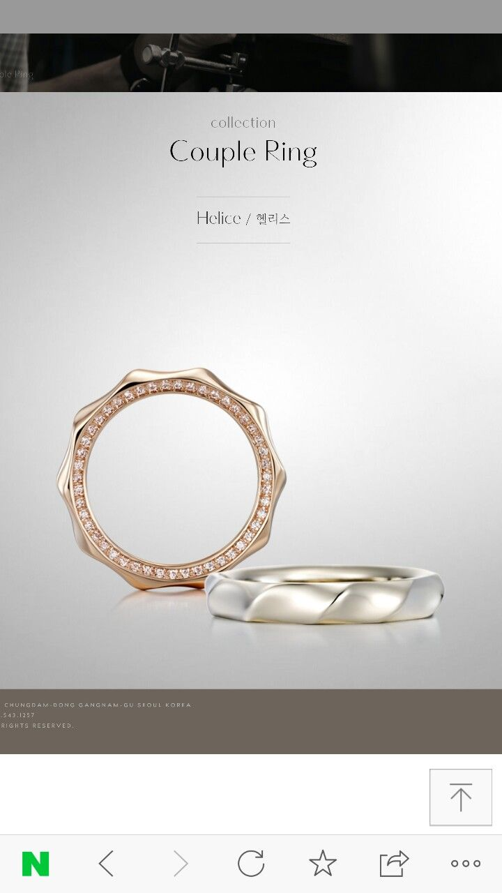 Pin by Heejin Joanne Park on wedding band Pinterest Ring
