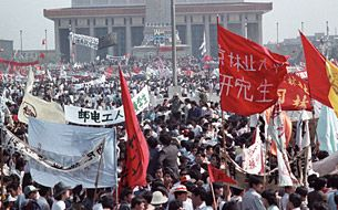 Chinese students begin protests at Tiananmen Square - April 21, 1989