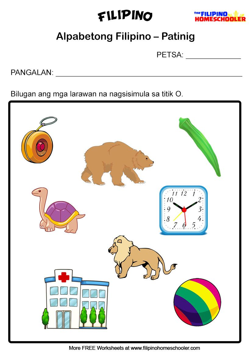 Filipino Worksheets Patinig O Elementary Worksheets