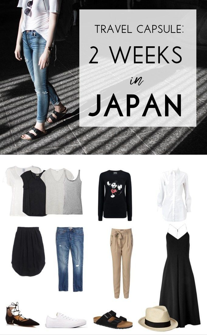 40051eb87b0 Travel capsule wardrobe for 2 weeks in one carry on  pack for summer in  Japan.