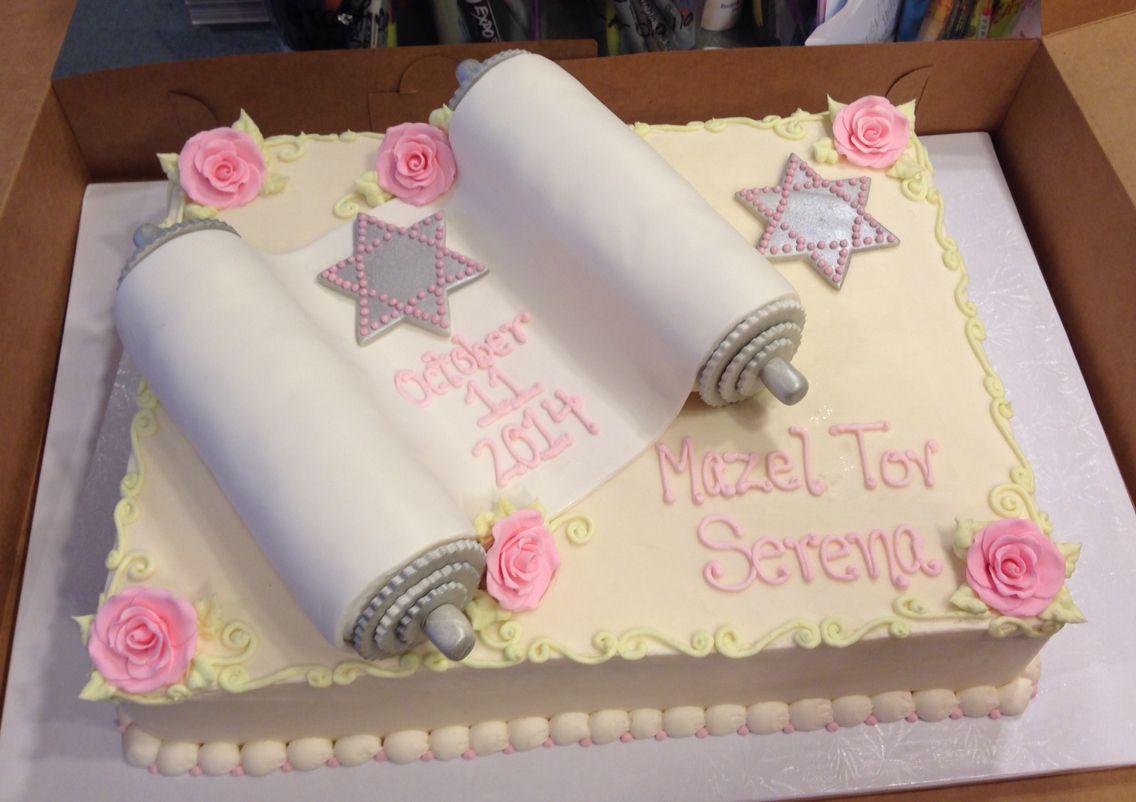 Bat Mitzvah Sheet Cake With Images Bat Mitzvah Bat Mitzvah