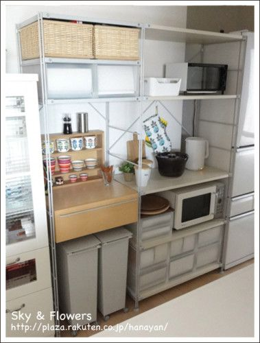 キッチン 無印ユニットシェルフの棚板を追加 Sky Flowers