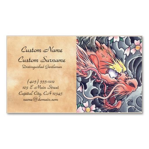 Cool oriental japanese dragon god tattoo business card dragons and cool oriental japanese dragon god tattoo business card templates friedricerecipe Image collections