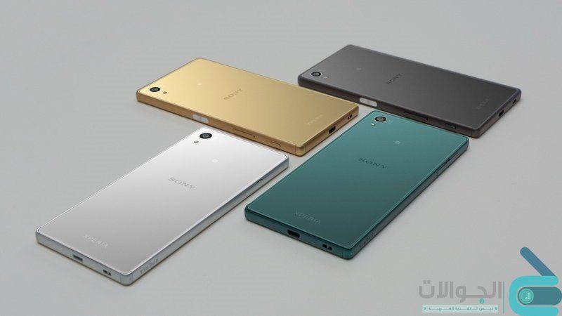مواصفات ومميزات وعيوب موبايل إكسبيريا Sony Xperia Z5 Sony Mobile Phones Phone Mobile Phone