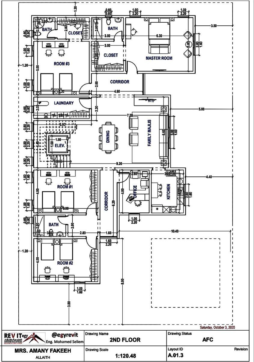 تصميم دور اول علوي فيلا دورين وملحق New House Plans House Design House Plans