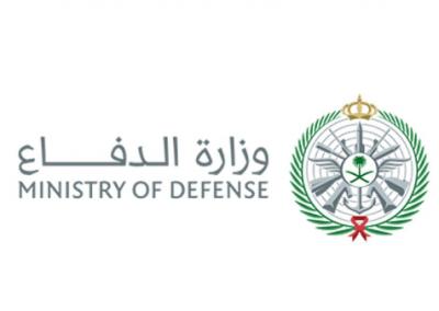 وزارة الدفاع بوابة القبول والتجنيد