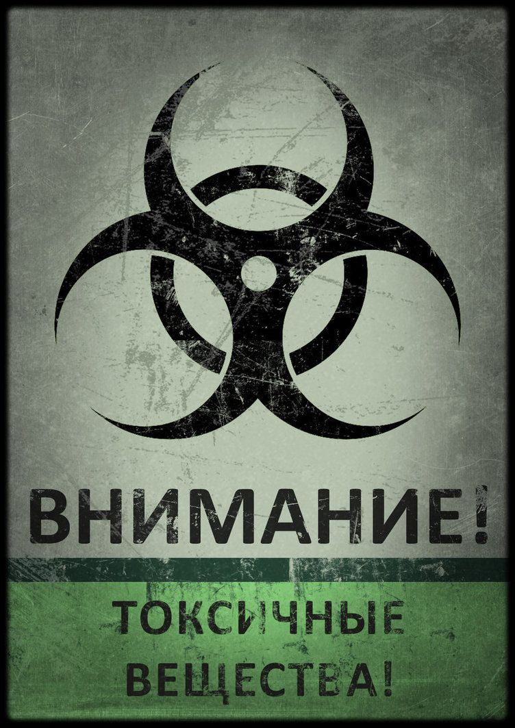 Biohazard Warning Biohazard Symbol Biohazard Sign Comic Book Girl