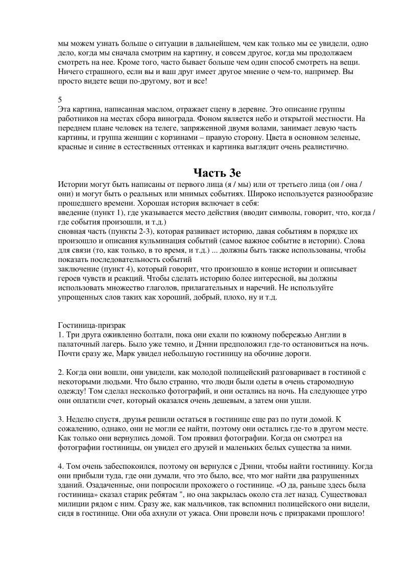 Спишу.ру к.р 7 класс алгебра