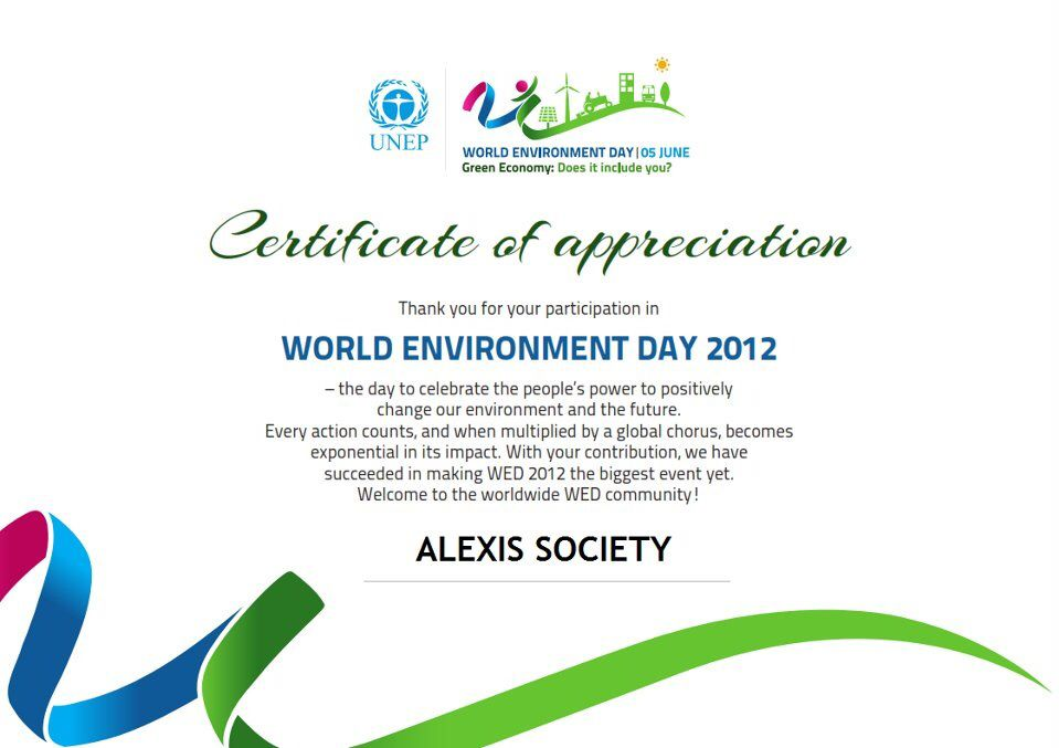 Image from    alexisin wp-content uploads 2012 09 wed-2012 - certificate of participation format