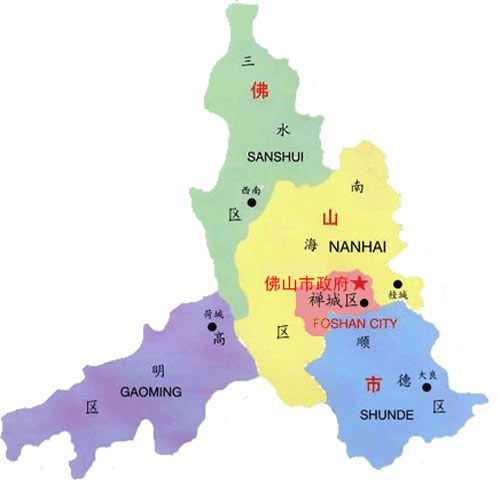 District map of Foshan, Foshan is divided in 5 districts ...