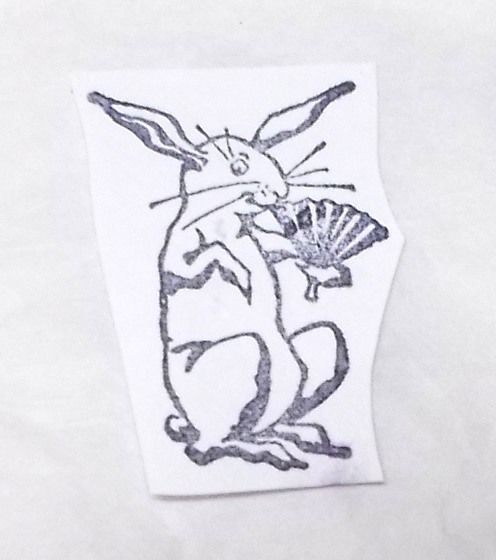 Rabbit holding fan rubber stamp Sitting Unmounted Cling cushion Card making
