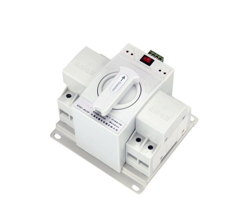 Free Shipping Ats 2p 63a 230v Mcb Type Dual Power Automatic Transfer Switch Transfer Switch Dual Switch