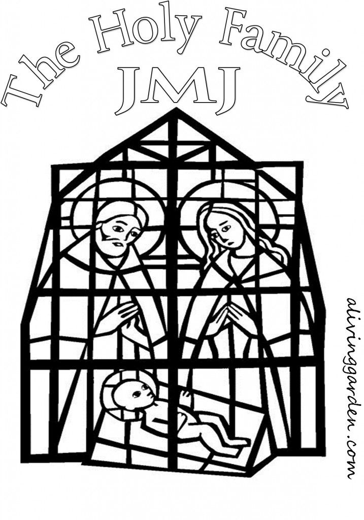 Holy Family February Is Dedicated To The Coloring Page