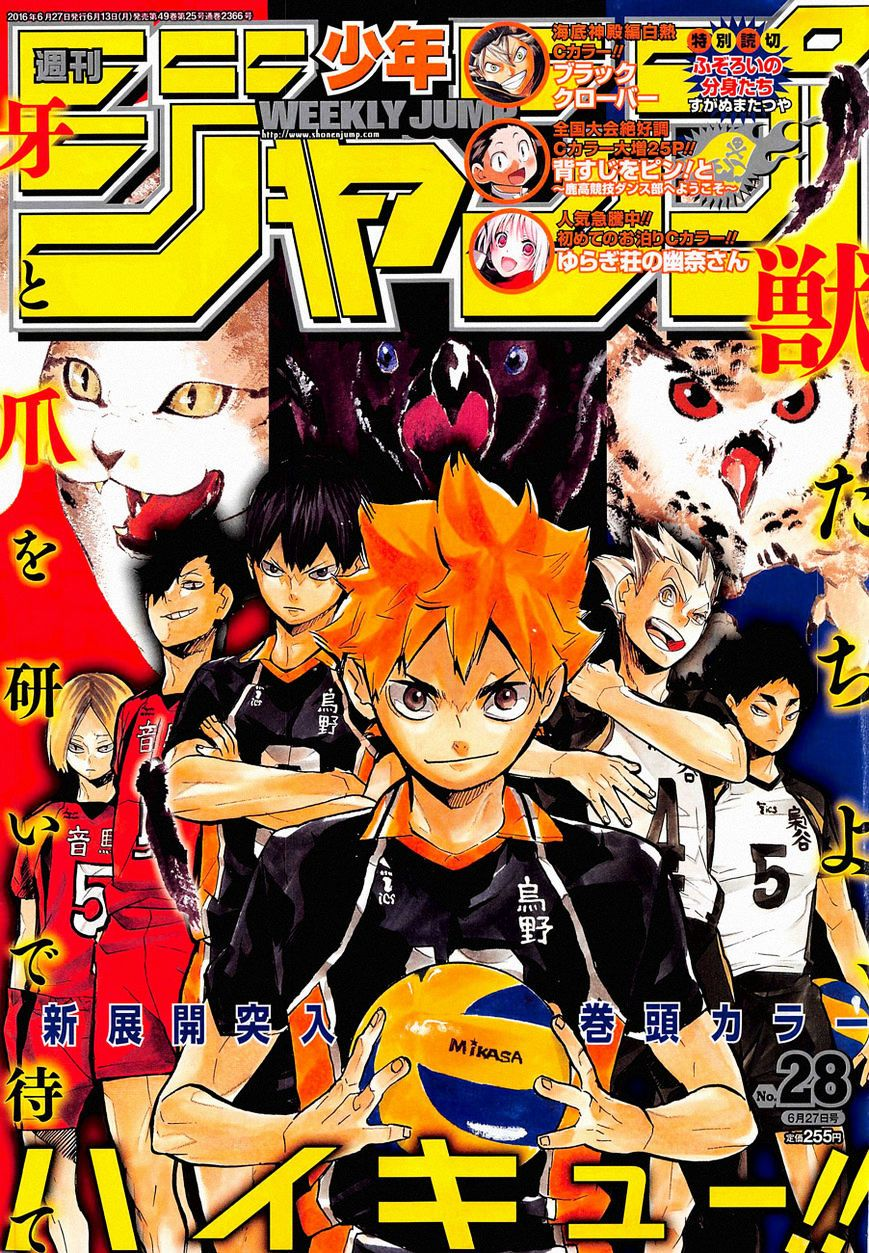 Haikyuu chapter 209 page 1 in 2020