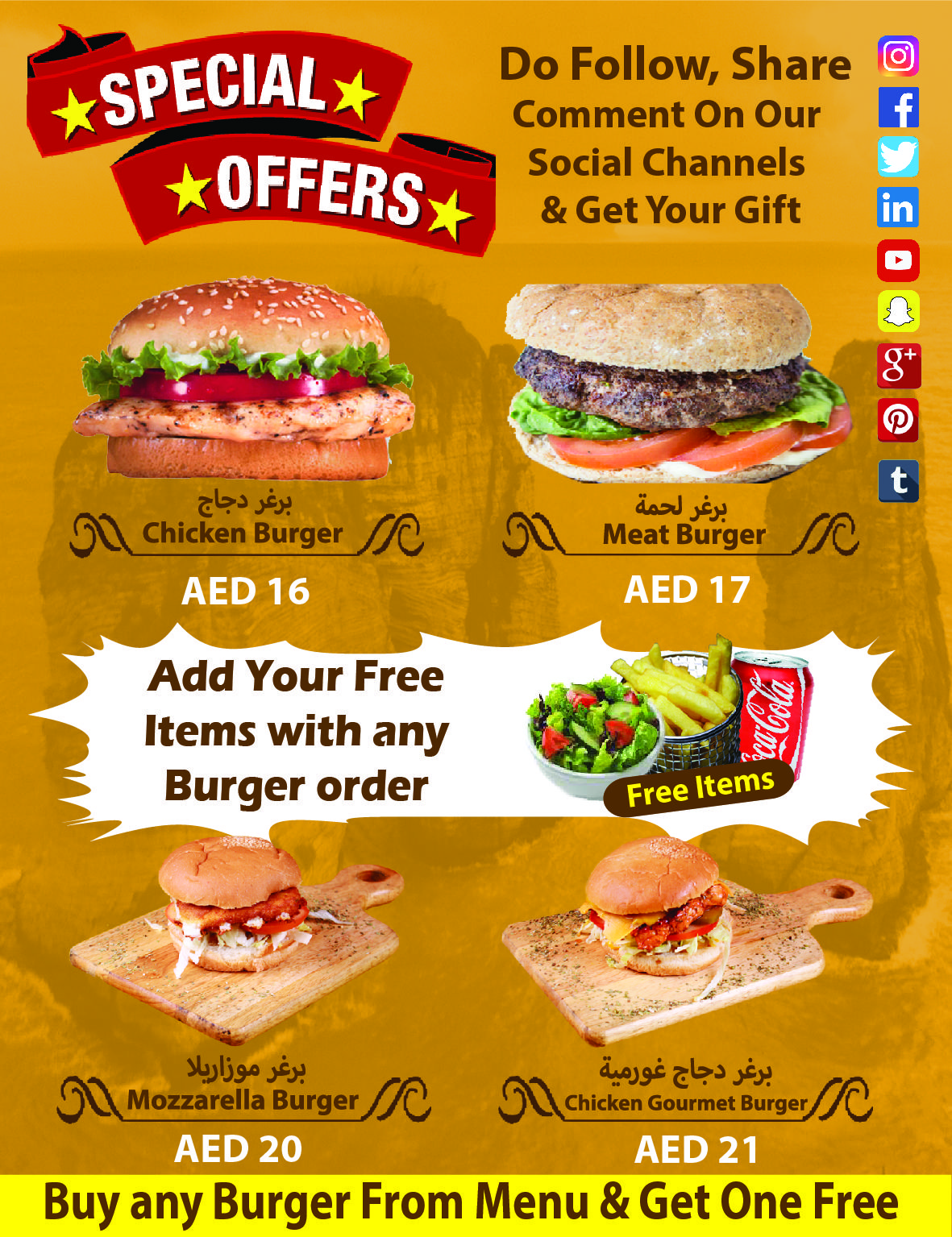 Unbeatable Burgers Offer @ Beyrock Restaurant and Cafe  #burgers