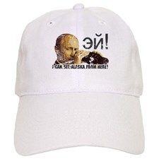 25fe2215922 Palin Cap de Putin para