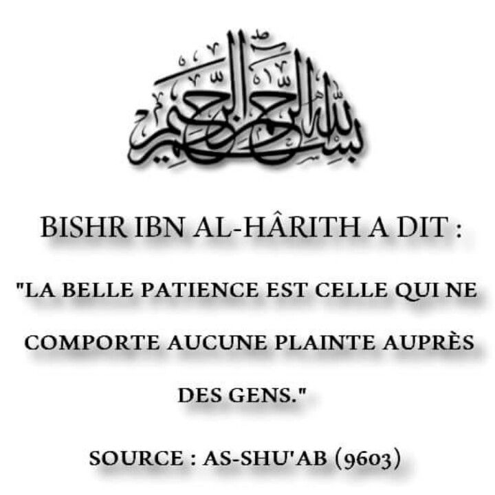 Pin by Abdoul Karim Hassan Sido on Toujours   Pinterest   Islam ...