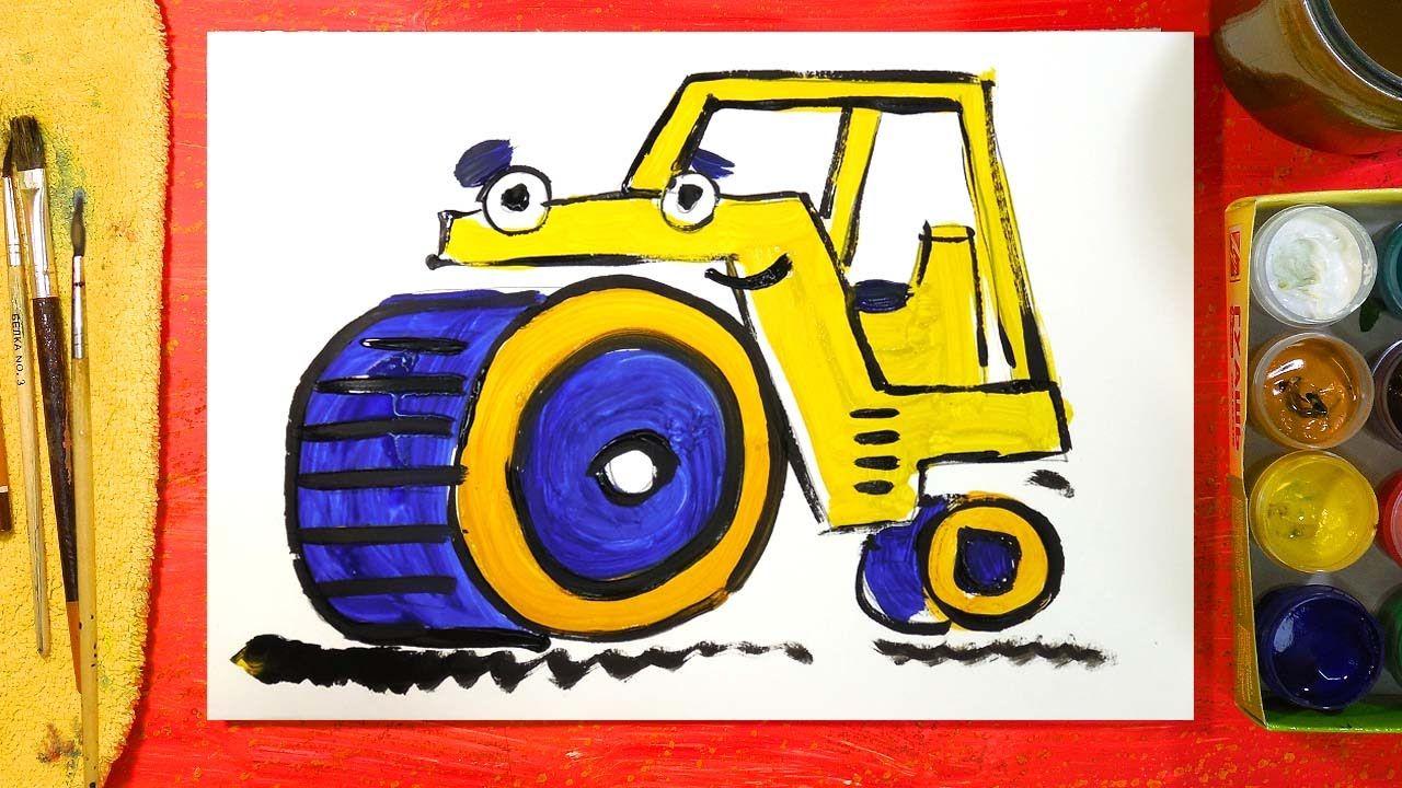 Как нарисовать Машину Каток. Урок рисования для детей, Машинки ...