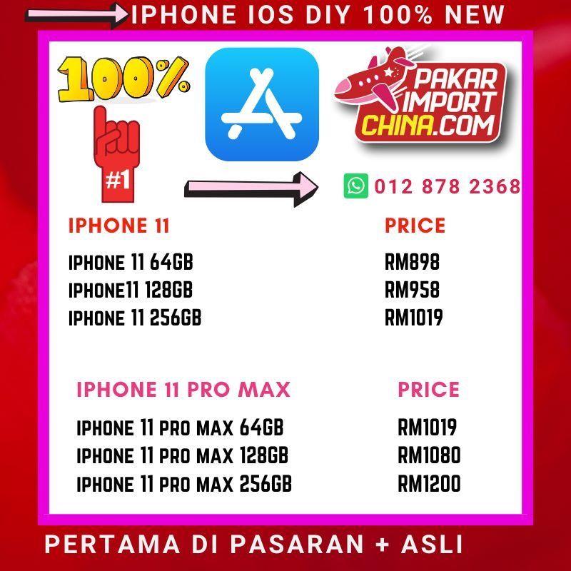 Harga Iphone 11 Pro Max Belajar