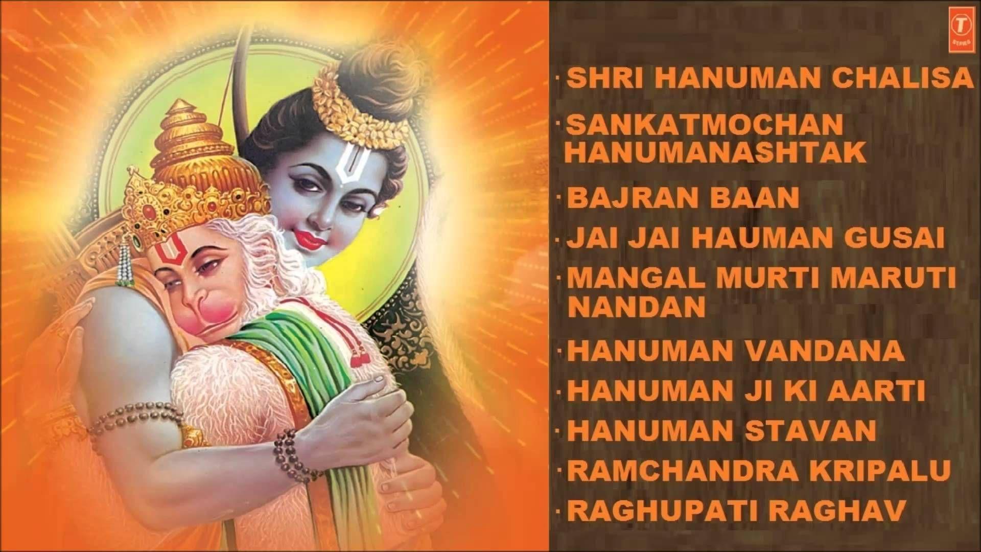 Shri Hanuman Chalisa Bhajans By Hariharan [Full Audio Songs