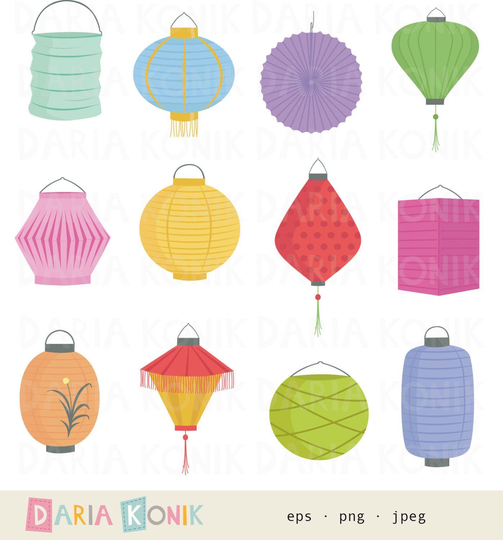 Paper Lanterns Clip Art Set Colorful Lampions, Party Clipart, Digital Design,