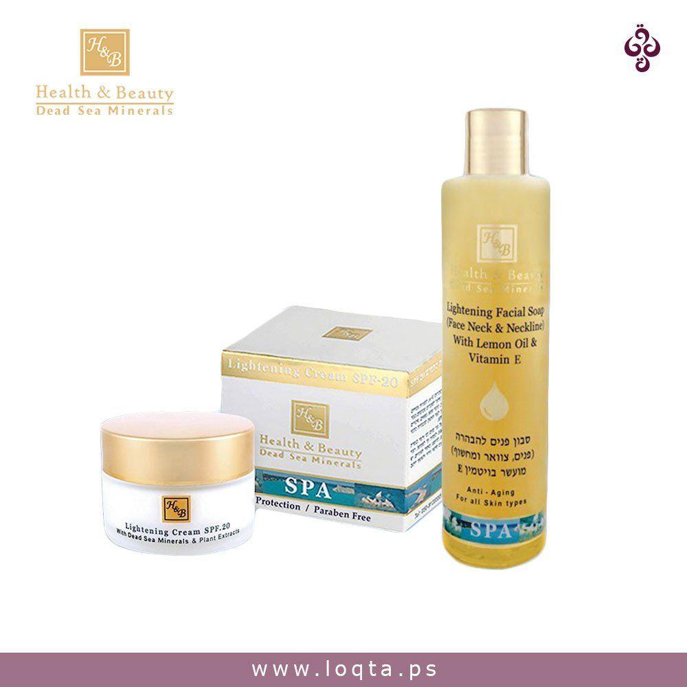 كريم تفتيح البشرة مع واقي من الشمس وصابون تفتيح من هيلث اند بيوتي الصحة والجمال H B Loqta Ps Paraben Free Products Lightening Creams Health Beauty