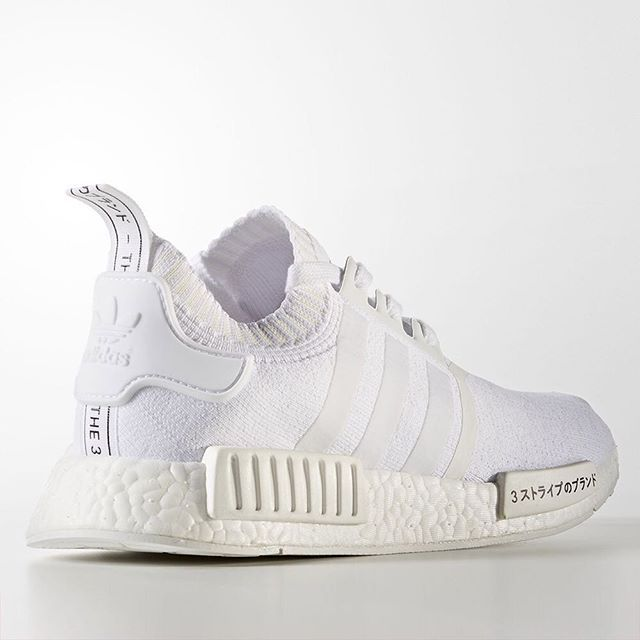 The adidas NMD R1 Primeknit is back with another all white