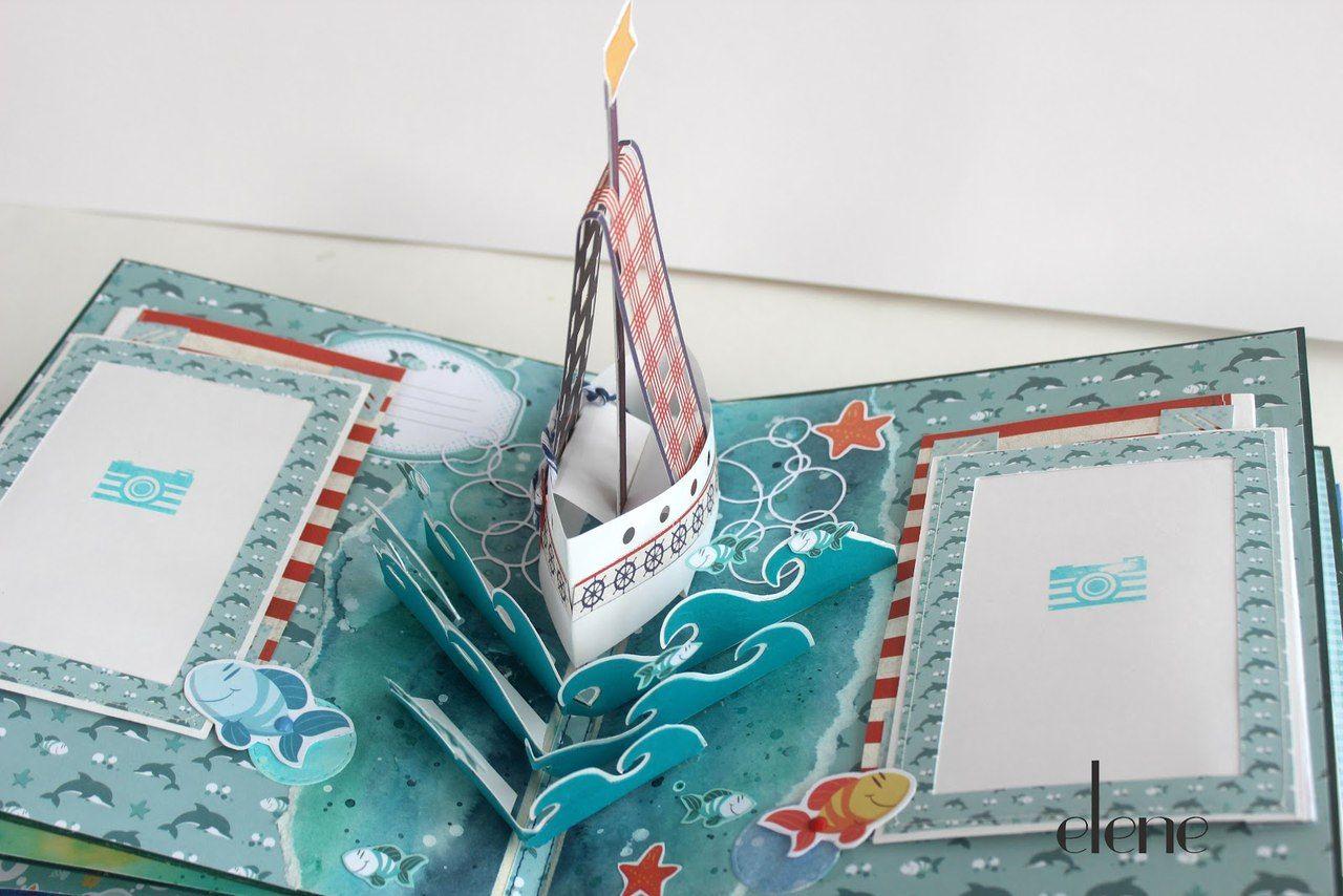 Февраля открытка, открытки своими руками панорамы