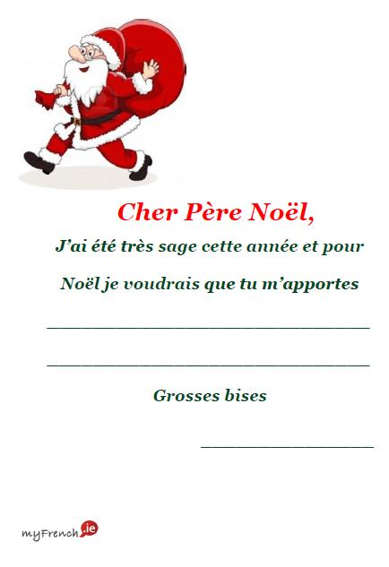 Leçon De Noël Pour Les Enfants Flaschcards Jeu De Lotto