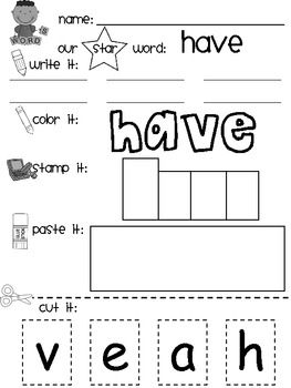 Sight Word Fun (SIGHT WORD PRACTICE SHEETS - STAMP OPTION) | cool ...