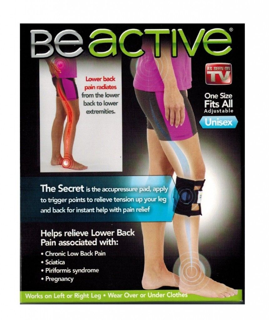 Sciatica is pain that radiates along the path of the sciatic nerve which branches from your lower back through your hips and buttocks and down each leg. Typically, sciatica affects only one side of your body. The patented pressure pad in the brace applies targeted pressure and provides sciatic and related back pain relief.