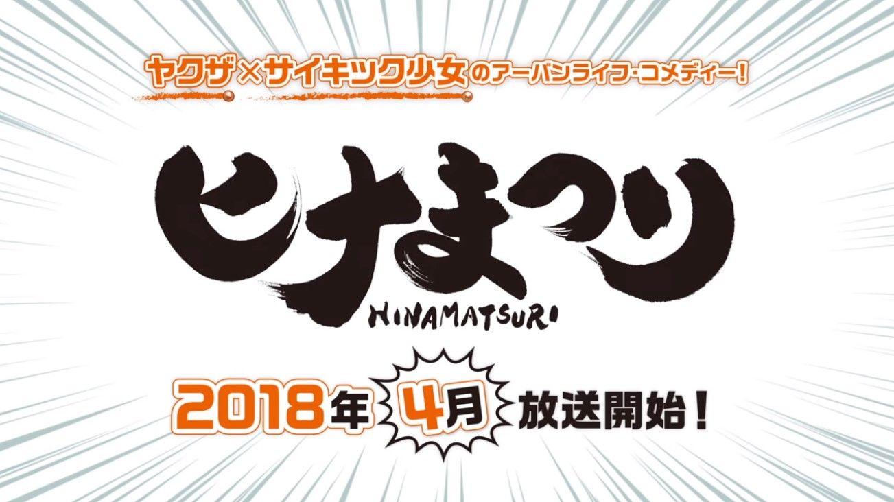Hinamatsuri subtitle indonesia batch neverland