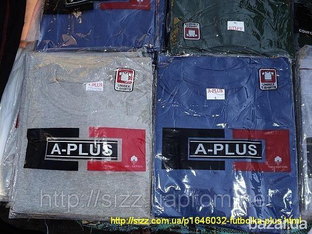 Предлагаем однотонные футболки от 130 до 220 плотности Однотонные ... 7dfcceda147c2