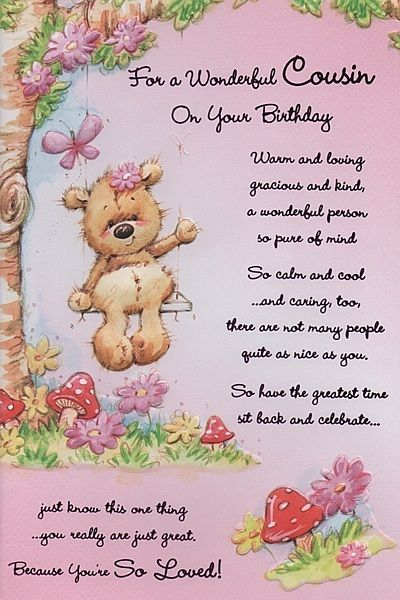 Birthday Cards Female Relation Birthday Cards Female Cousin For – Birthday Greetings to a Cousin