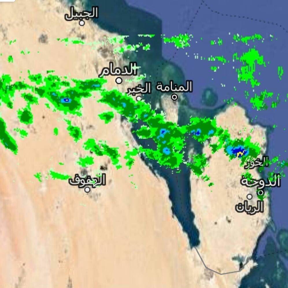 شبكة أجواء السحب و الخلايا الماطرة التي يرصدها رادار غيث على شمال قطر و البحرين و اجزاء من شرق السعودية Instagram Posts Instagram Photo