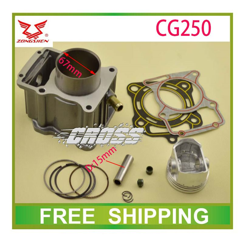 250cc motorcycle tricycle zongshen CG CG250 cylinder piston