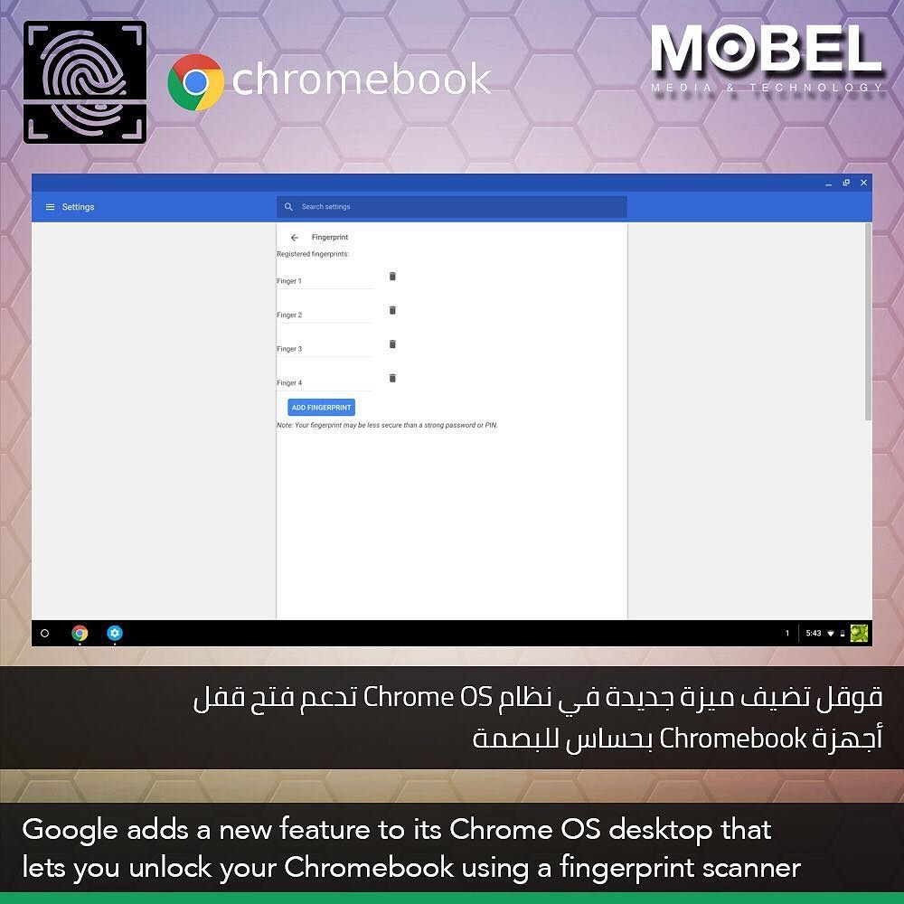 Google adds a new feature to its ChromeOS desktop that