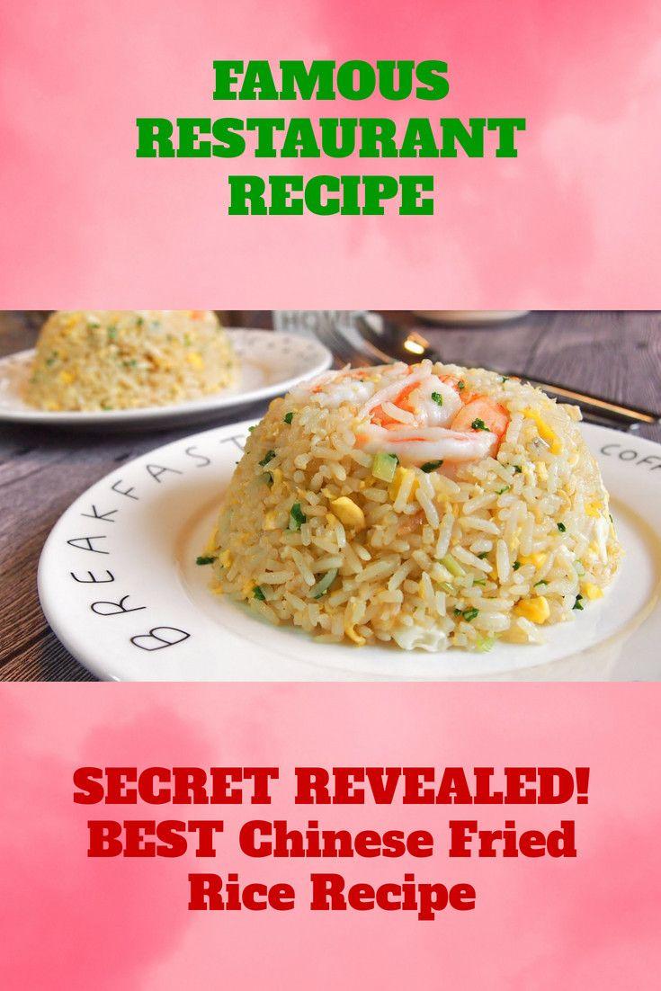 Restaurant Recipe Restaurant Food Recipes Chipolte