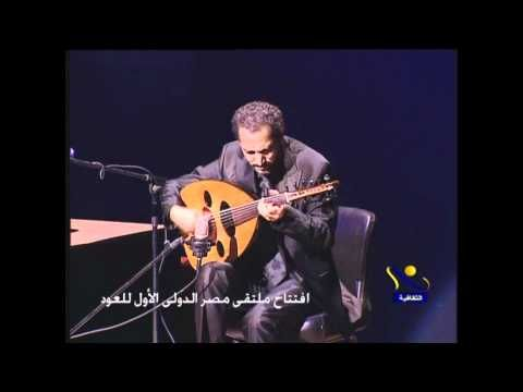 آلبوم مقامات زرياب نصير شم ة Maqamat Ziryab Naseer Shamma Youtube Music Movie Posters Movies