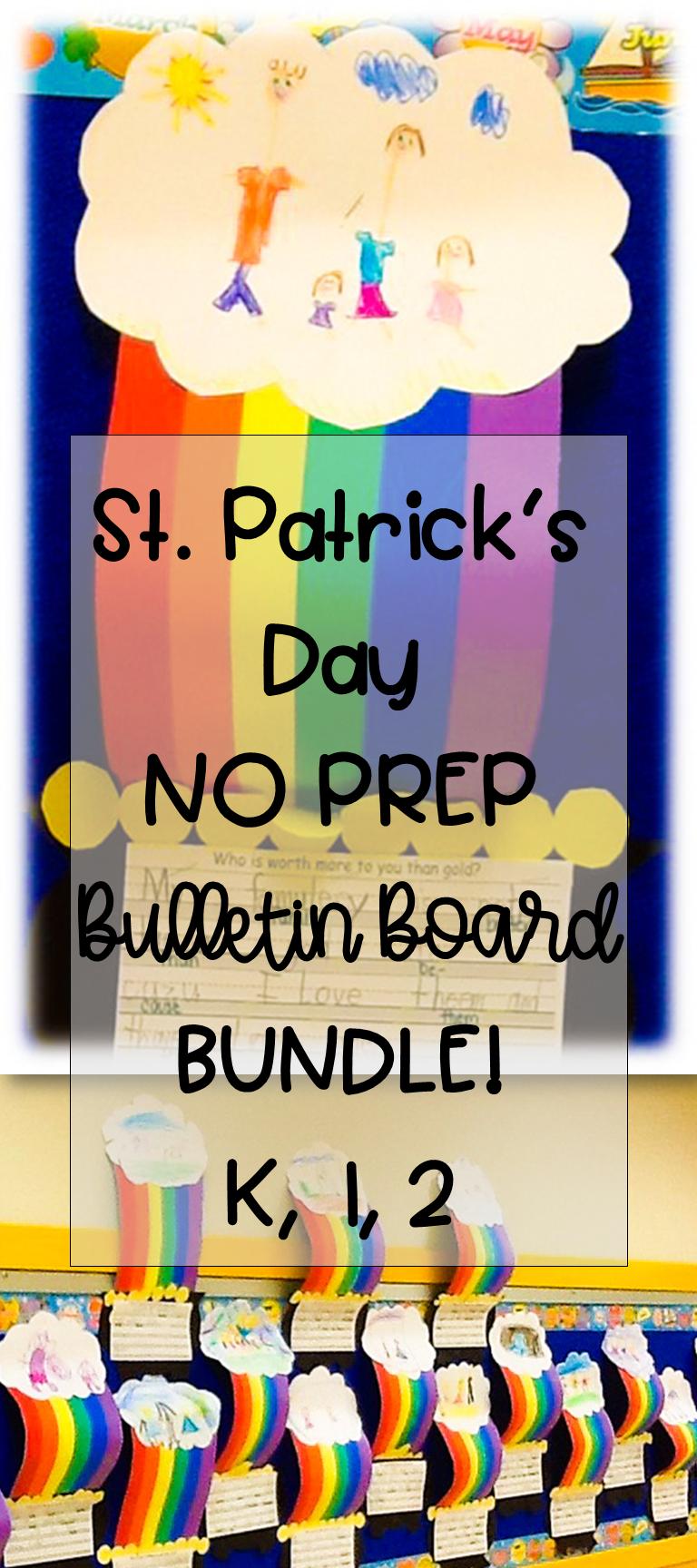 St. Patrick\'s Day NO PREP Rainbow Pot of Gold Bulletin Board Writing ...