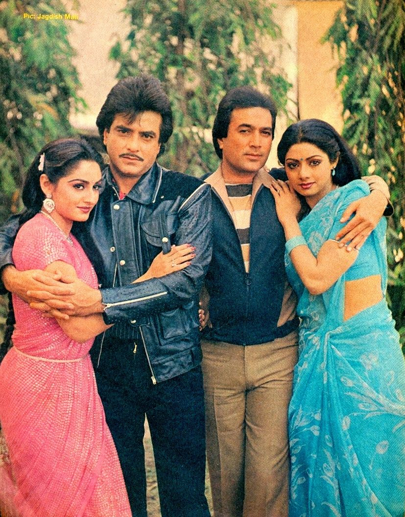 Картинки индийских актеров и актрис вместе