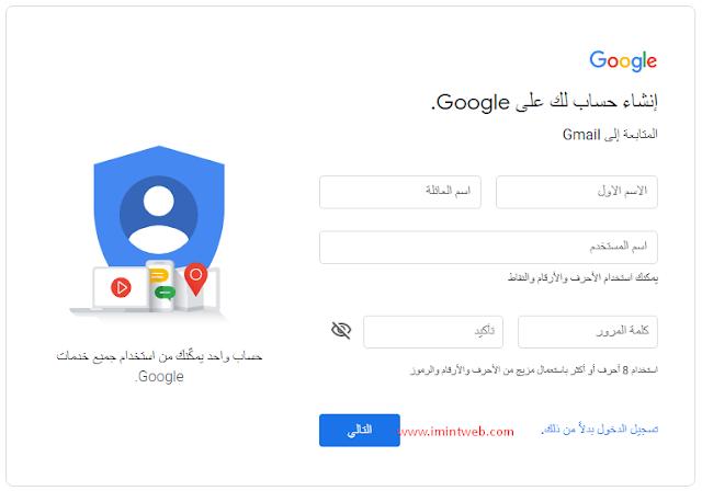 انشاء حساب Gmail بدون رقم هاتف 2019 Pie Chart Chart Google